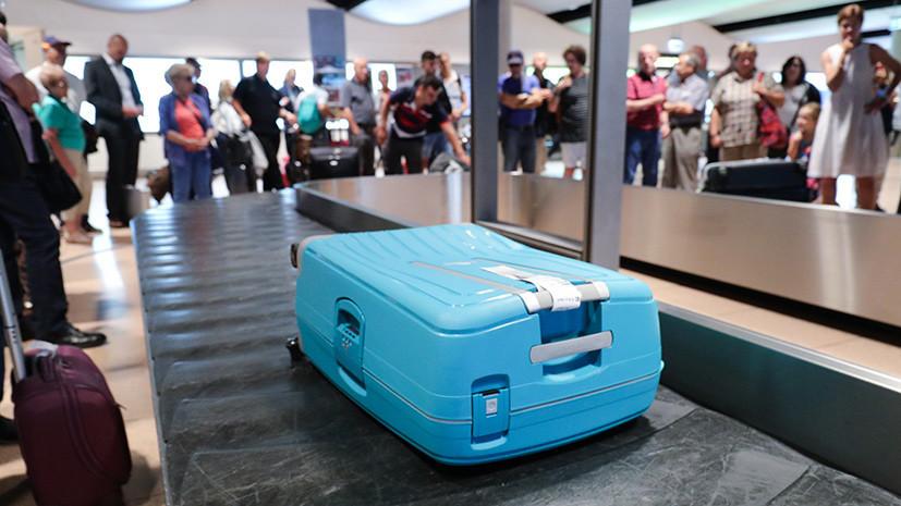 Удар по чемодану: Совет Федерации одобрил закон об отмене бесплатного провоза багажа