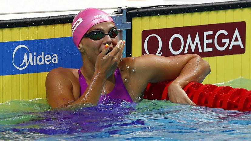 Несостоявшийся реванш: россиянка Ефимова проиграла американкам Кинг и Мейли борьбу за золото ЧМ по водным видам спорта