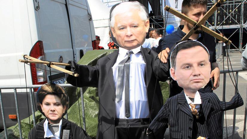 «Польско-польская война»: как президент Дуда и глава правящей партии Качиньский не поделили судебную реформу