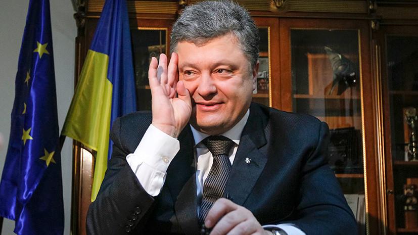 Горечь от сладкого бизнеса: удастся ли осудить Порошенко за госизмену