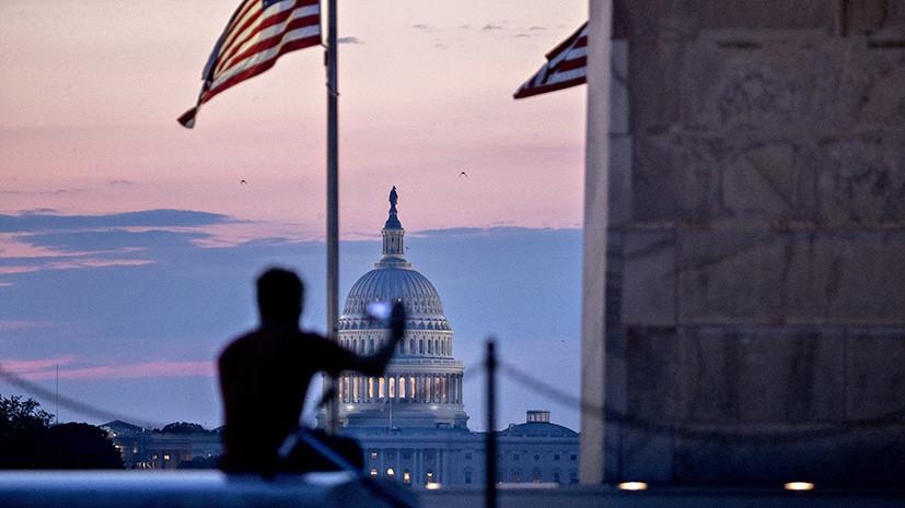 Другие интересы: 62% американцев считают, что членам конгресса США нет дела до мнения избирателей