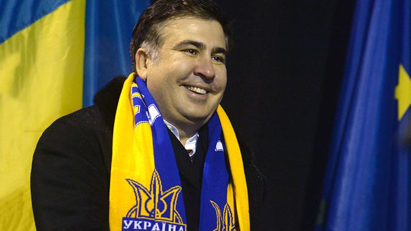 «Буду просто ходить по Майдану»: Саакашвили заявил о намерении остаться в Киеве после лишения гражданства