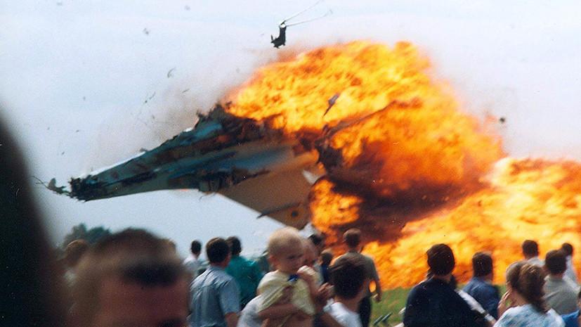 В небе над Украиной: 15 лет назад произошла одна из крупнейших катастроф в истории авиашоу