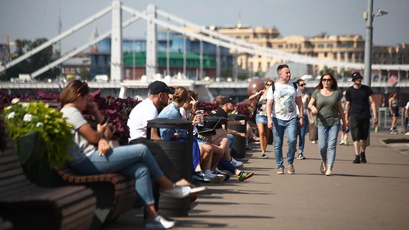 Культурный маршрут: как провести последние выходные июля в Москве