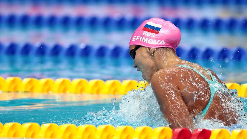 отечественные пловцы одержали три победы на чемпионате мира по водным видам спорта»