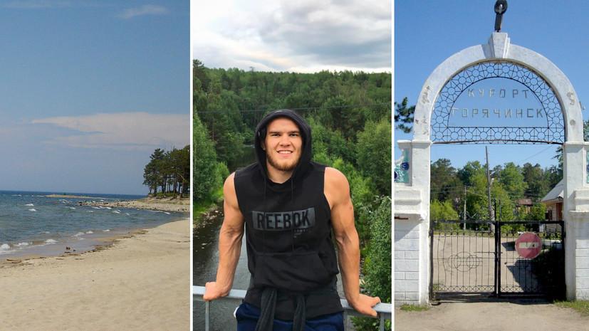 на берегу Байкала зарезали 20-летнего борца сборной России»