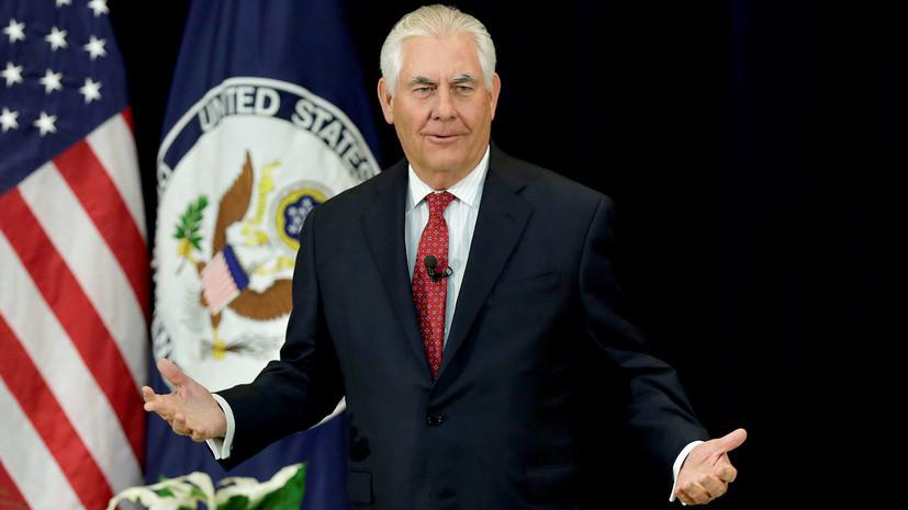 Тиллерсон назвал новые санкции способом улучшения отношений с Россией»