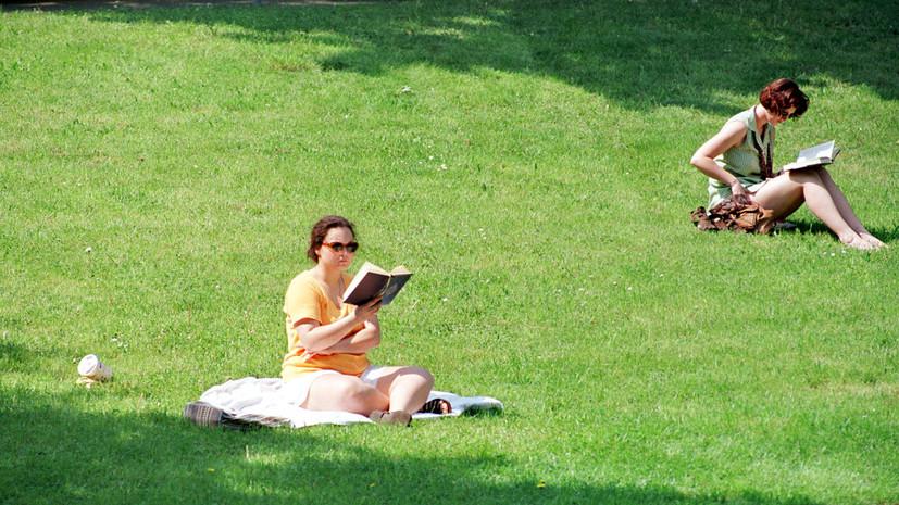Пляжное чтение: какую книгу взять с собой в отпуск
