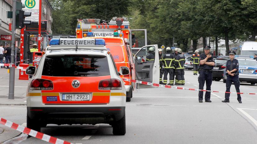 напавший на людей в Гамбурге беженец был известен спецслужбам ФРГ»