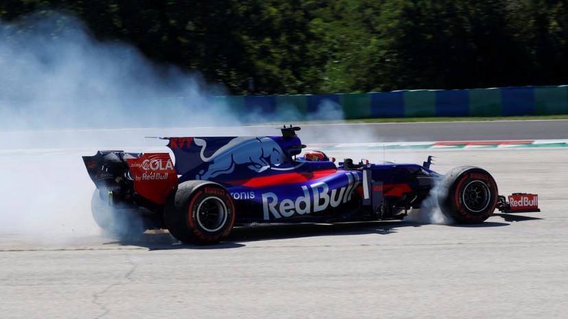 Без очков: Даниил Квят финишировал 11-м на Гран-при Венгрии