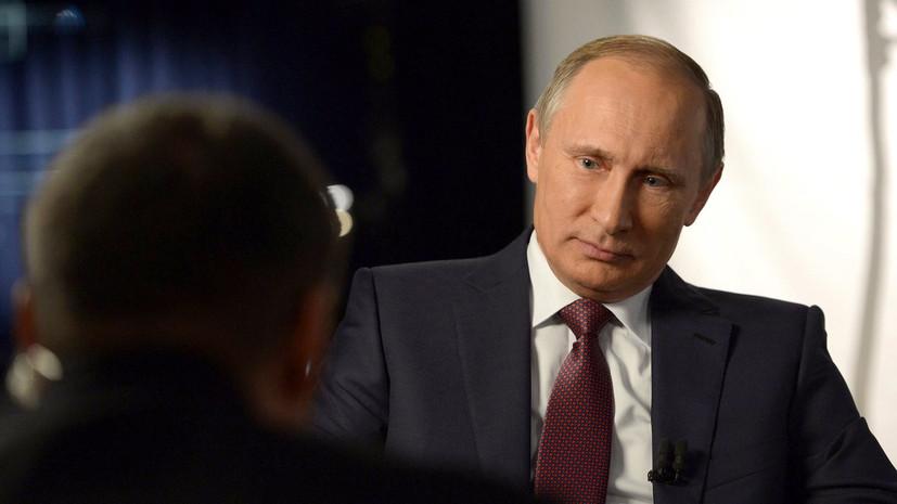 «Это чувствительно»: Путин прокомментировал введение санкций против американских дипломатов