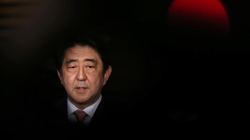 Япония потребовала от России и Китая усилить давление на Северную Корею
