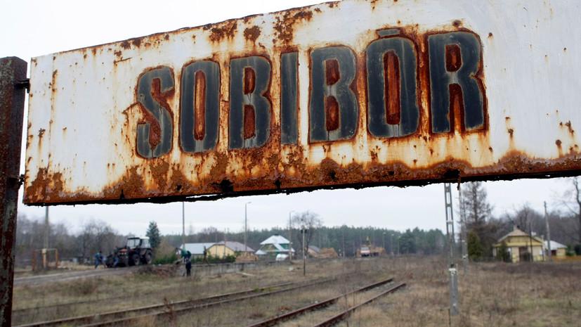 МИД обвинил власти Польши в русофобии»