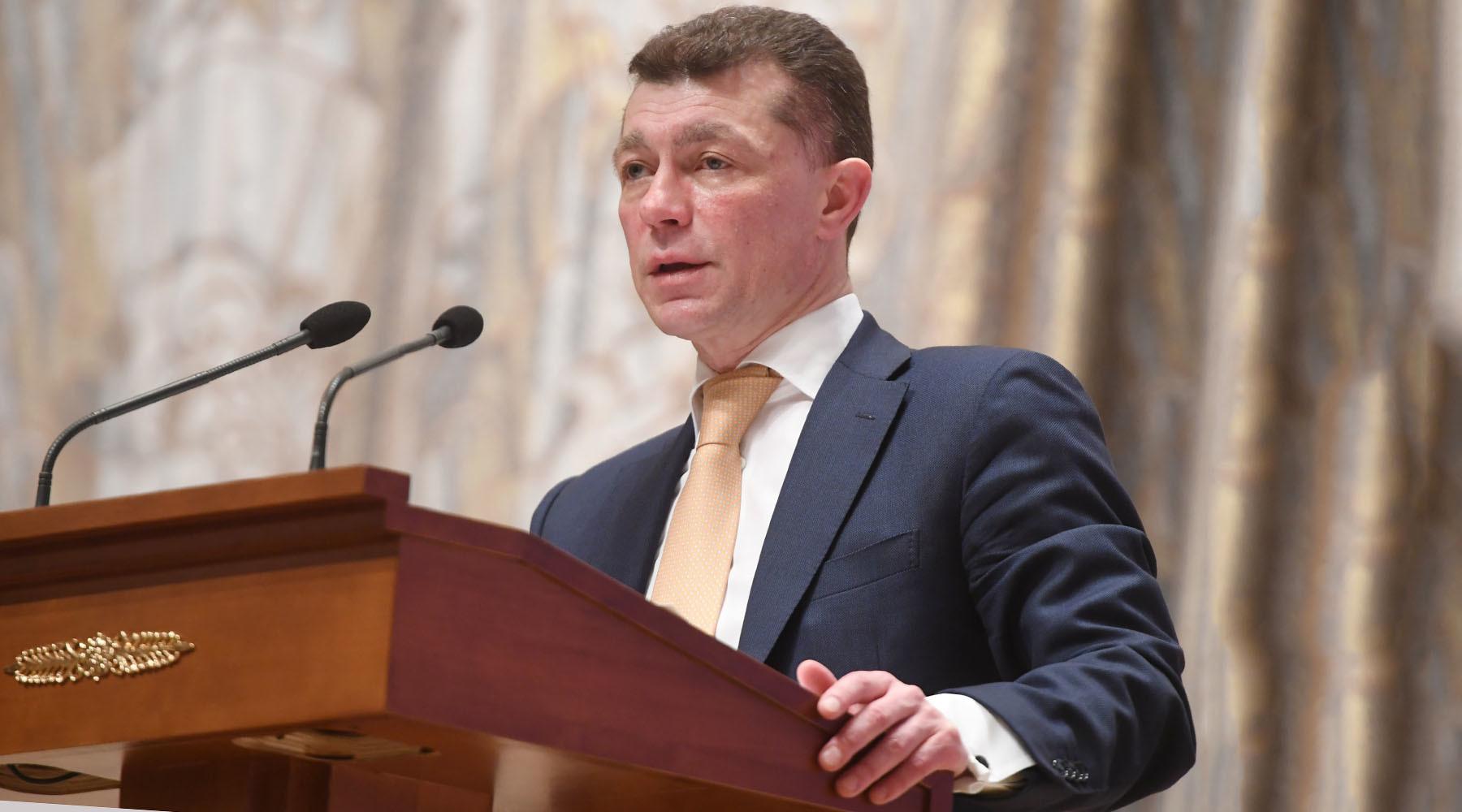 Запланированный рост: в России повысили МРОТ и тарифы ЖКХ