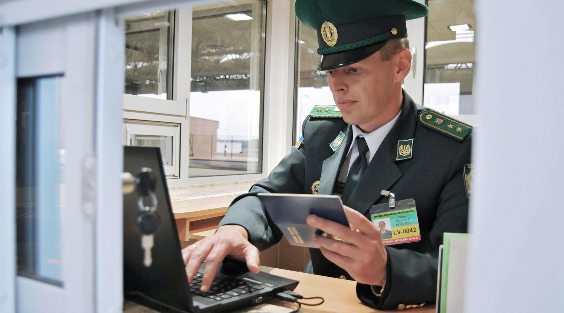 На Украине предложили регистрировать въезжающих в страну россиян на веб-сайтах