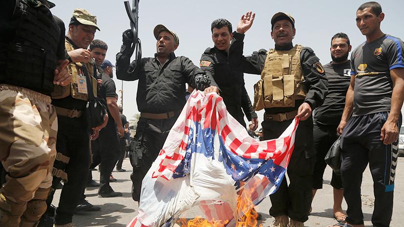 Опасные связи: в контрактах Вооружённых сил США с иностранными компаниями нашли нарушения