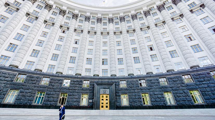 На каникулы без денег: почему МВФ отложит перечисление Украине нового транша в $1,9 млрд