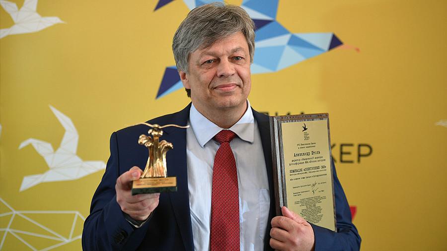 Топ-менеджеры МИА «Россия сегодня» стали лауреатами премии «Медиаменеджер России»