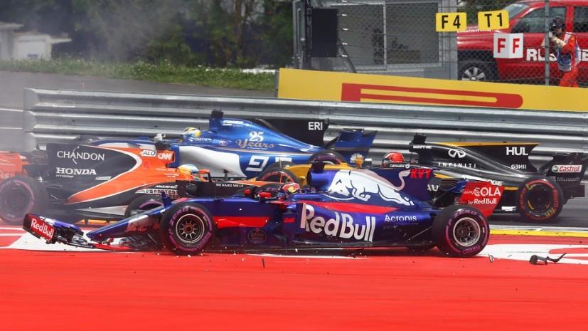 Без тормозов: авария Квята испортила Гран-при Австрии и ему, и другим пилотам