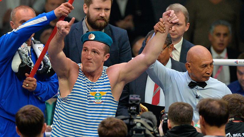 «Перед боем Флэнаган обещал победить»: как Лебедев в восьмой раз защитил чемпионский пояс