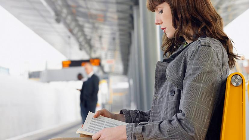 Локомотив культуры: в Госдуме предлагают открыть библиотеки на вокзалах