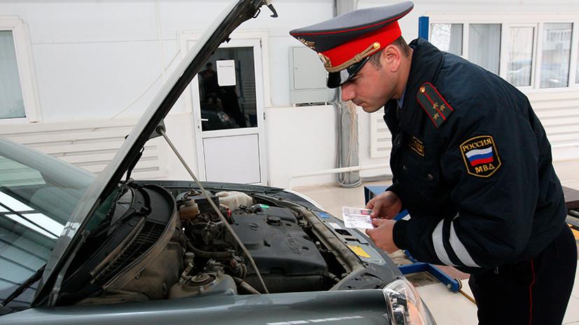 Без бумажек и очередей: МВД вводит новые правила регистрации транспортных средств
