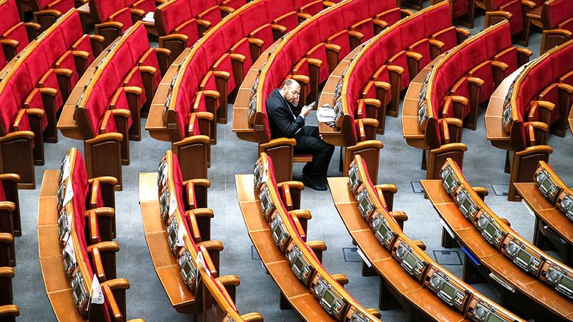 Порошенко бьёт по иммунитету: как Киев пытается лишить депутатов неприкосновенности