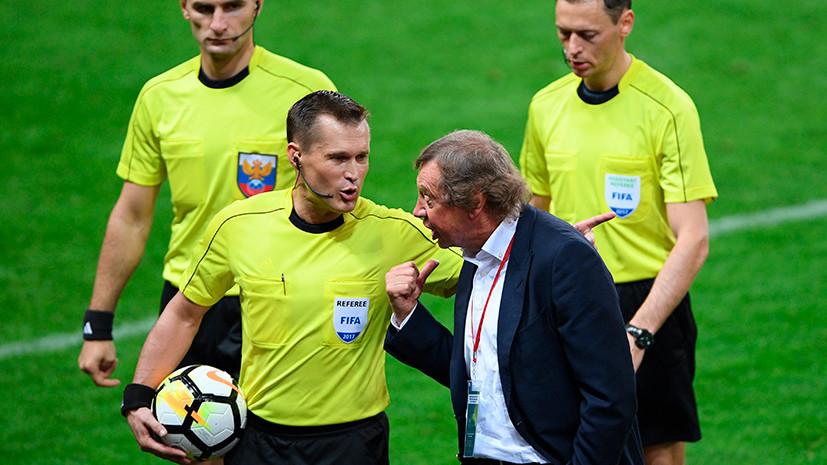 «Судья испортил эту игру»: что говорили тренеры после матча за Суперкубок России по футболу