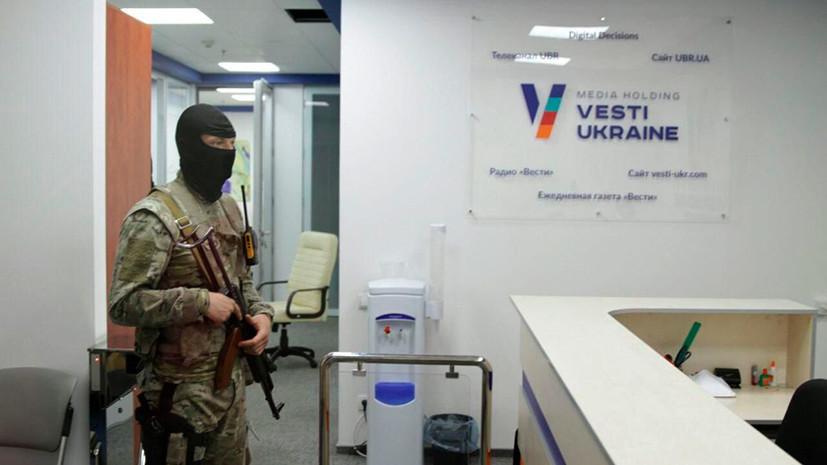 «Это попытка запугивания»: Международный комитет по защите журналистов осудил обыски в украинских«Вестях»