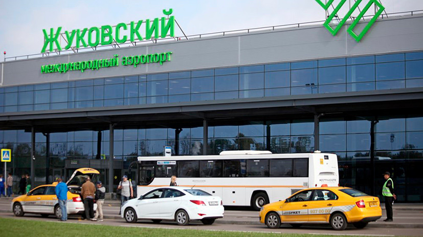 Агентство городских новостей Москва