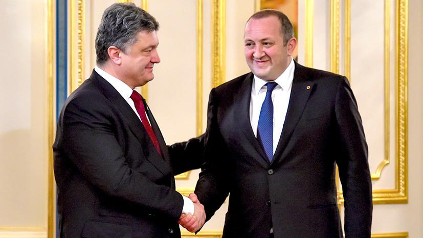 «Как бы вместе»: Грузия и Украина спустя пять лет возобновляют официальный диалог