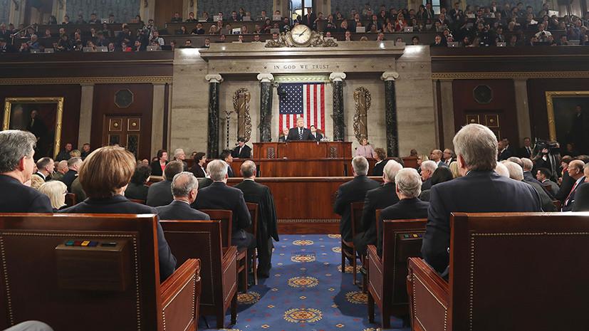 Ни цента на сближение: в конгрессе США предлагают не выделять Трампу деньги на сотрудничество с Россией