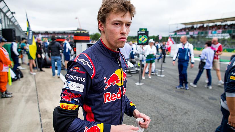 Дорожные войны: Квят выбил с трассы напарника по команде и был оштрафован на Гран-при Великобритании