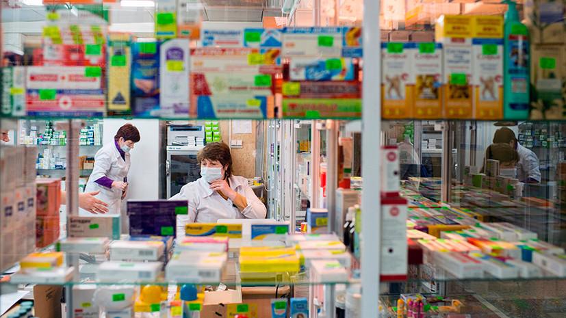 Жизненно необходимы: 72% льготников вынуждены покупать лекарства за свои деньги