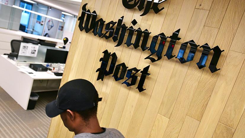 Восточная киберхитрость: The Washington Post обвинила ОАЭ в провокации против Катара