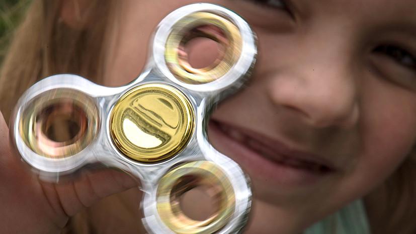 Осторожно, вертушка: Роспотребнадзор изучит влияние спиннеров на детей