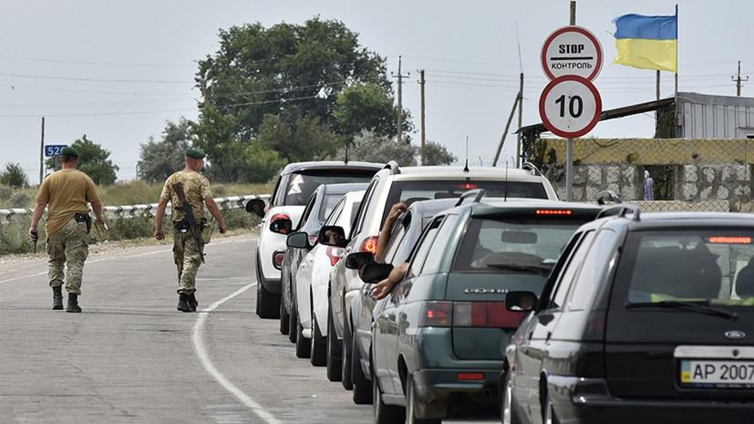 Туристическая блокада: почему Украина не пускает своих отдыхающих в Крым
