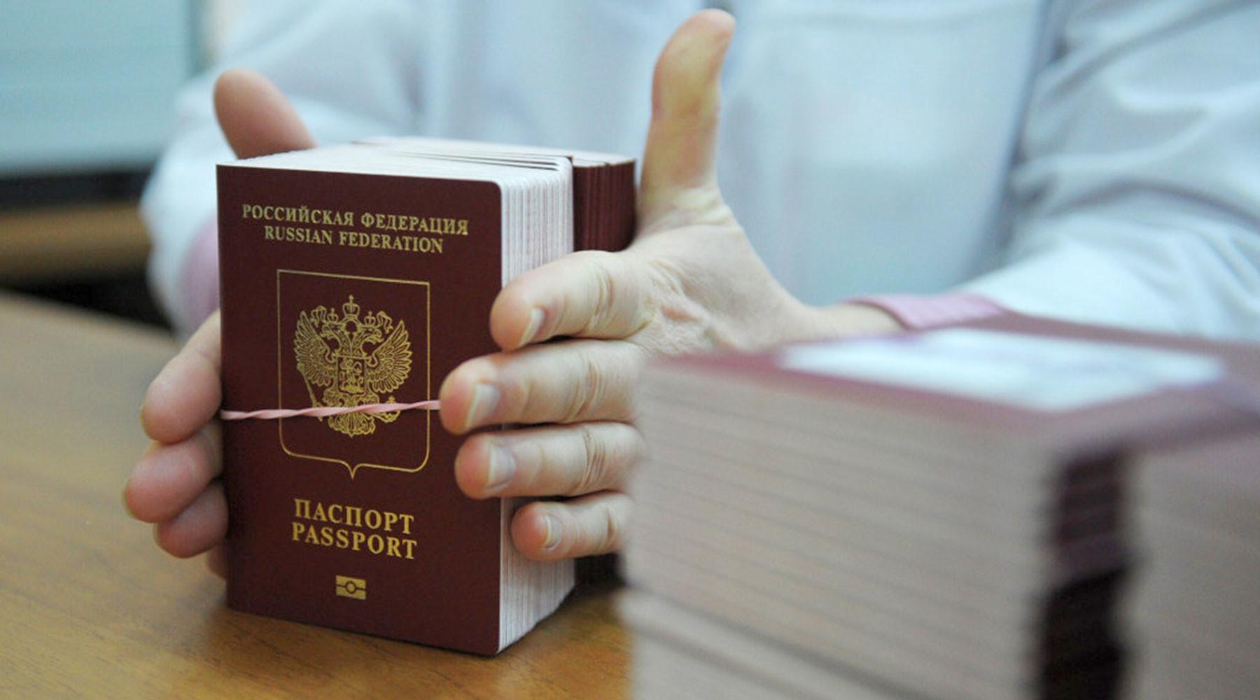 Госдума упростила получение российского гражданства для украинцев»
