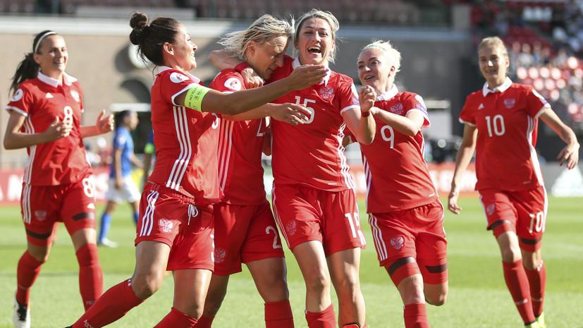 «Многие не подозревают, что женский футбол существует»: игроки и тренер сборной России о первой победе в истории на ЧЕ