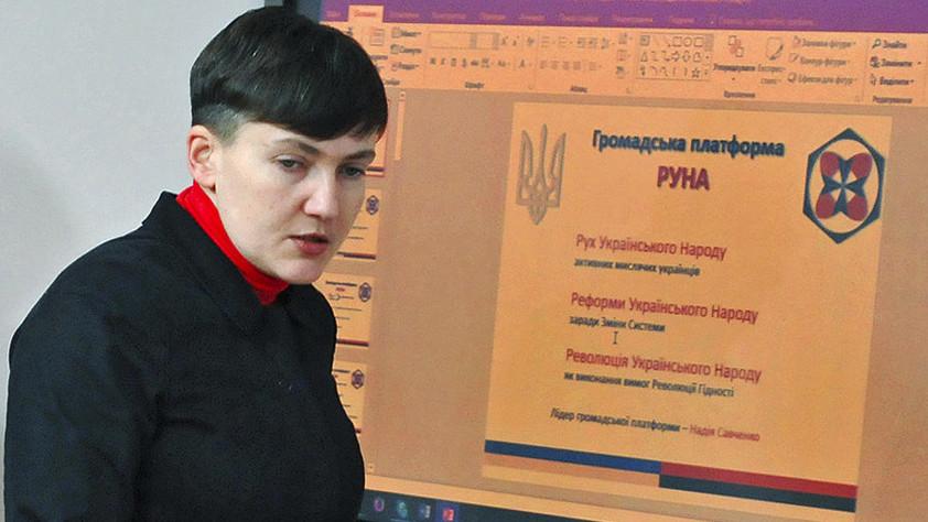 Своя игра: зачем Савченко зарегистрировала собственную партию
