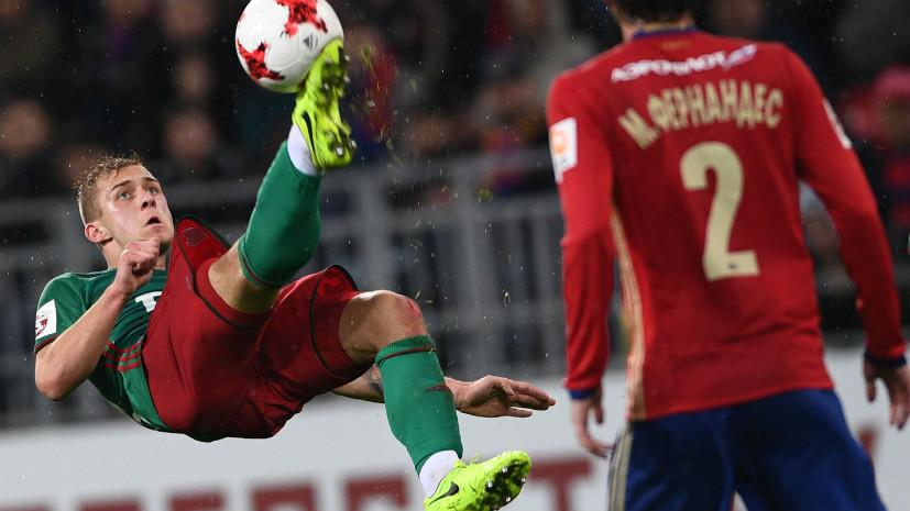 Тревожный гудок: ЦСКА проиграл «Локомотиву» перед стартом в Лиге чемпионов
