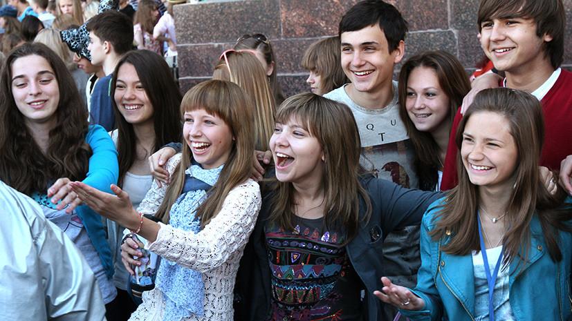 Чешские тинейджеры