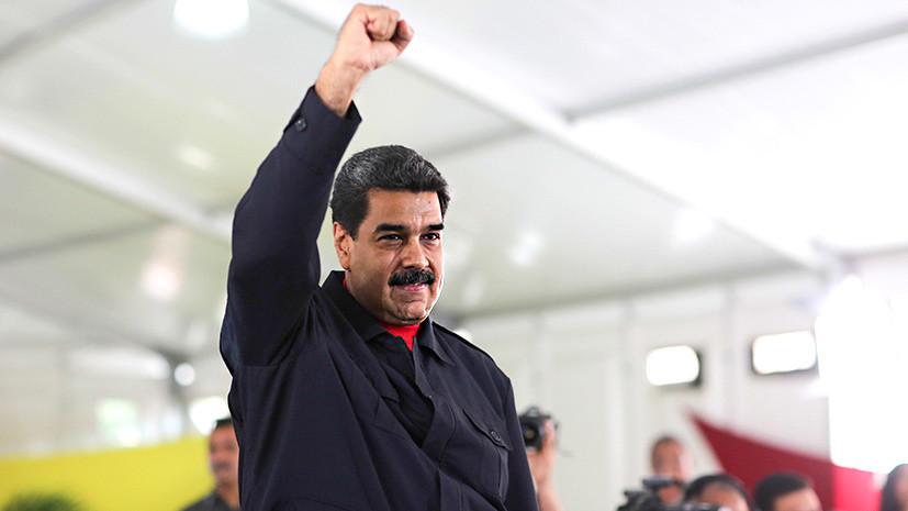 «Я недооценивал оппозицию»: президент Венесуэлы Мадуро дал интервью RT