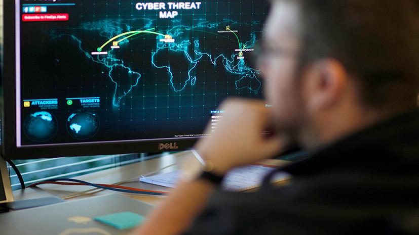 Дыра в «Щите конфиденциальности»: от Брюсселя требуют пересмотреть соглашение о передаче личных данных европейцев в США