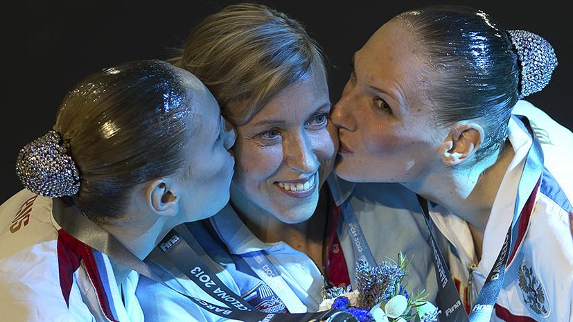 «Судью, отдавшего победу сыну, можно понять»: тренер синхронисток подвела итоги чемпионата мира