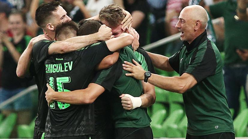 Двойной удар: «Краснодар» и «Зенит» стартовали с побед в квалификации Лиги Европы