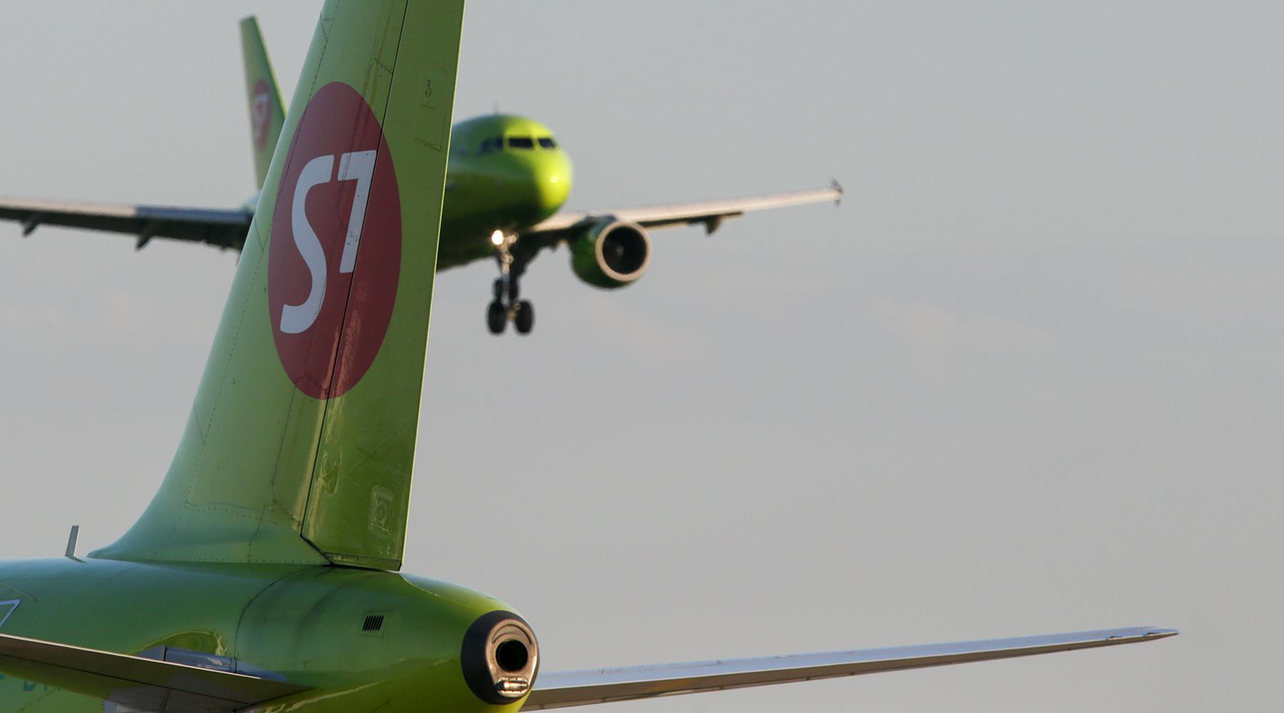 МИД о закрытии Румынией воздушного пространства для российского самолёта»