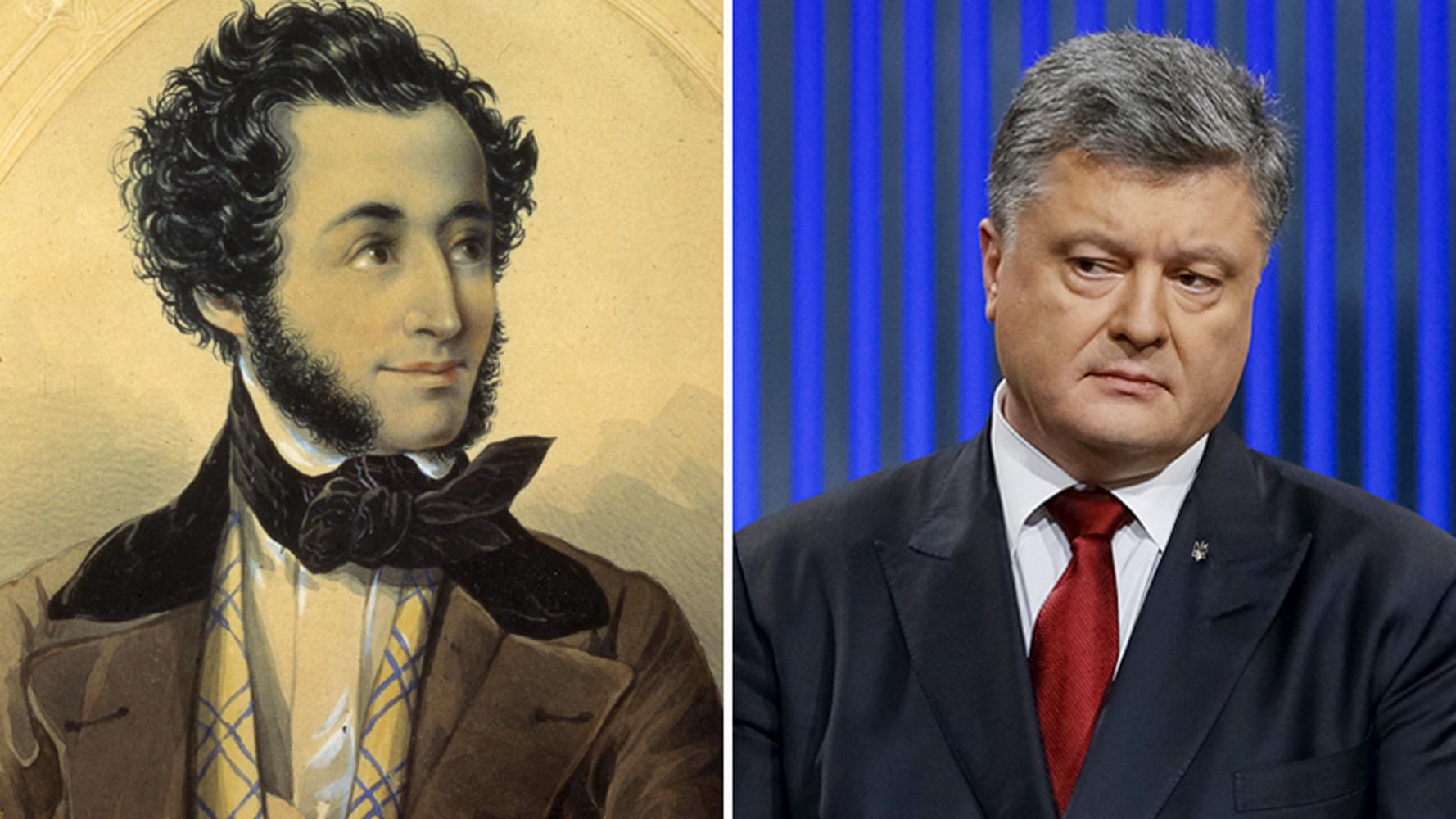 «Девятый вал» для Порошенко: как в России отреагировали на причисление Айвазовского к «украинскому наследию»