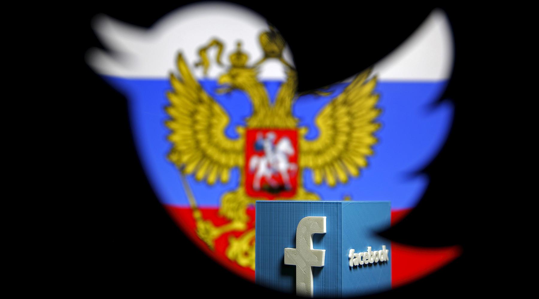 Американские военно-морские силы будут мониторить российские соцсети