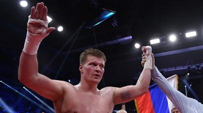Российский боксёр Александр Поветкин